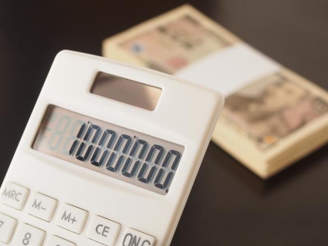 當舖借款額度